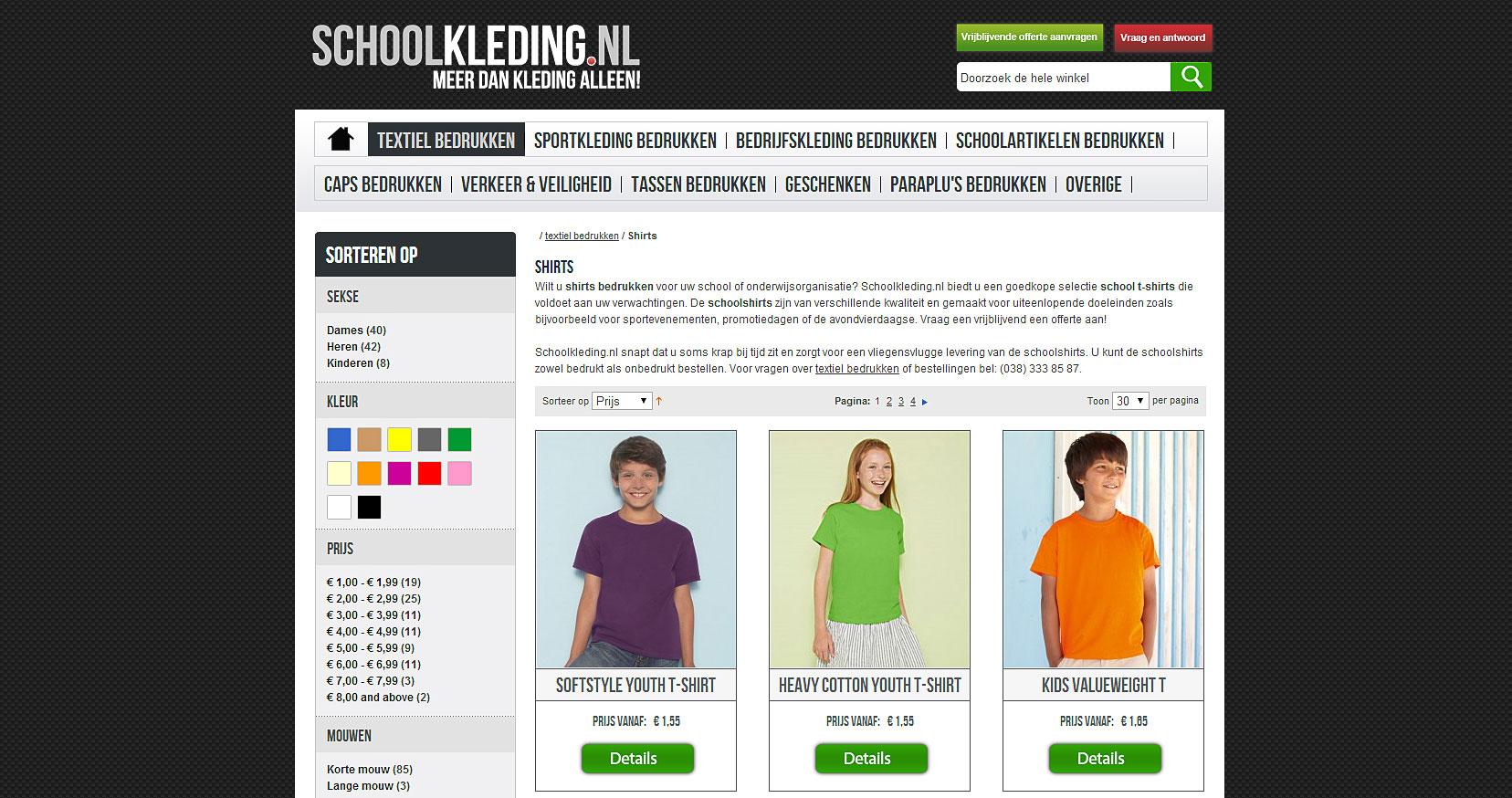 magento-webshop-schoolkleding